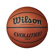 Evolution Composite Game Basketball - Intermediate