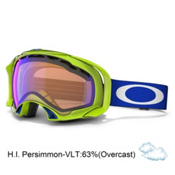 Oakley Splice Goggles 2014, Lightning Green-Blue Iridium, medium