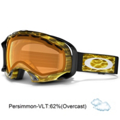 Oakley Splice Goggles 2014, Ampd Orange-Persimmon, medium