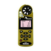 Kestrel Weather Tracker with Horus Atrag Ballistics and Bluetooth, Desert Tan, medium