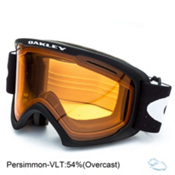 Oakley O2 XL Goggles 2017, Matte Black-Persimmon, medium