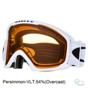 Oakley O2 XL Goggles 2017, Matte White-Persimmon, medium