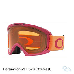 Oakley O2 XL Goggles 2018, Orange Brick-Persimmon, 256