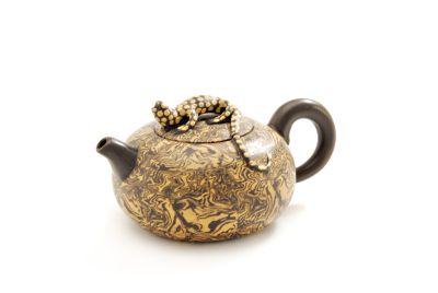 Lizard Yixing Teapot
