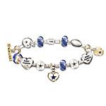 Go Cowboys! #1 Fan Charm Bracelet