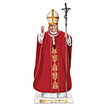 Sculpture - Saint John Paul II Canonization Of A Saint Sculpture