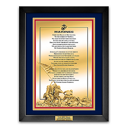 24K Gold Marines' Hymn Framed Wall Plaque