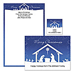 Silent Night Personalized Stationery