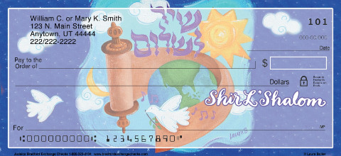 Judaica Personal Checks, Jewish Personal Checks, Hebrew Personal Checks