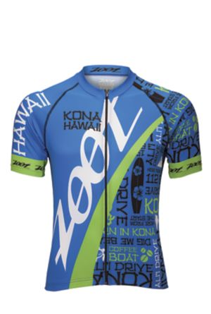 Men's Ultra Cycle Ali'i Jersey