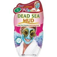 Dead Sea Anti-Stress Mud Masque