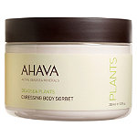 AhavaCaressing Body Sorbet
