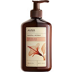 AhavaMineral Botanic Body Lotion