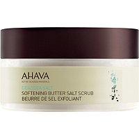 Dead Sea Salt Softening Butter Salt Scrub