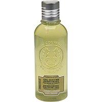 Verbena & Lemon Energizing Shower Gel