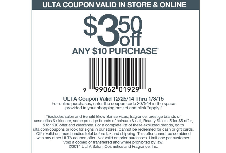 Ulta store coupon policy