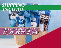 Sterling Vintner's Duet Gift Basket - Item No: 790