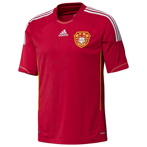 image: adidas China Home Jersey X10933