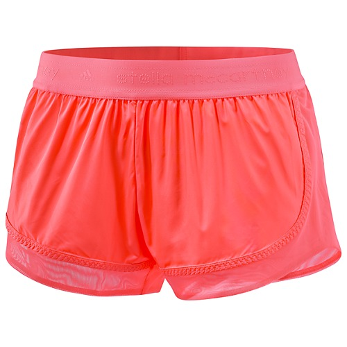 image: adidas Run Performance Shorts Z38860