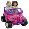 Fisher Price Barbie Jammin' Jeep