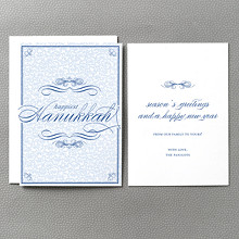 Happiest Hanukkah: Letterpress Holiday Card