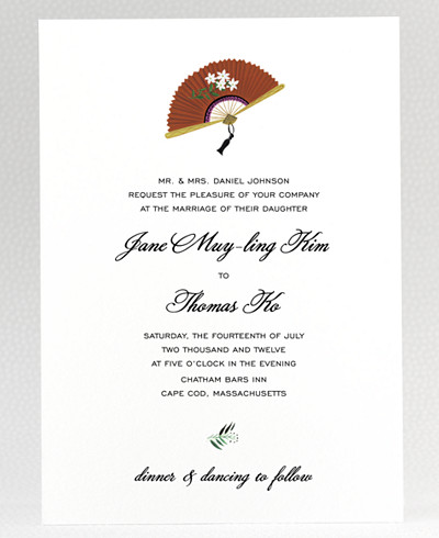 Summer Palace Wedding Invitation