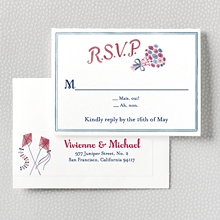French Bicycle: RSVP Card