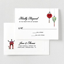 Summer Palace - RSVP Card