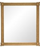 Sloan Street Mirror
