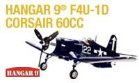 Corsair 60cc