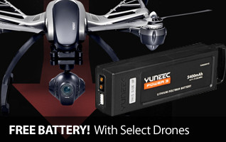 Yuneec Q500 Typhoon Free Battery Promo