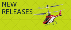 Helicopter New Releases