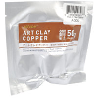 Art Clay Copper