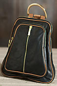 Riley Leather Backpack Handbag