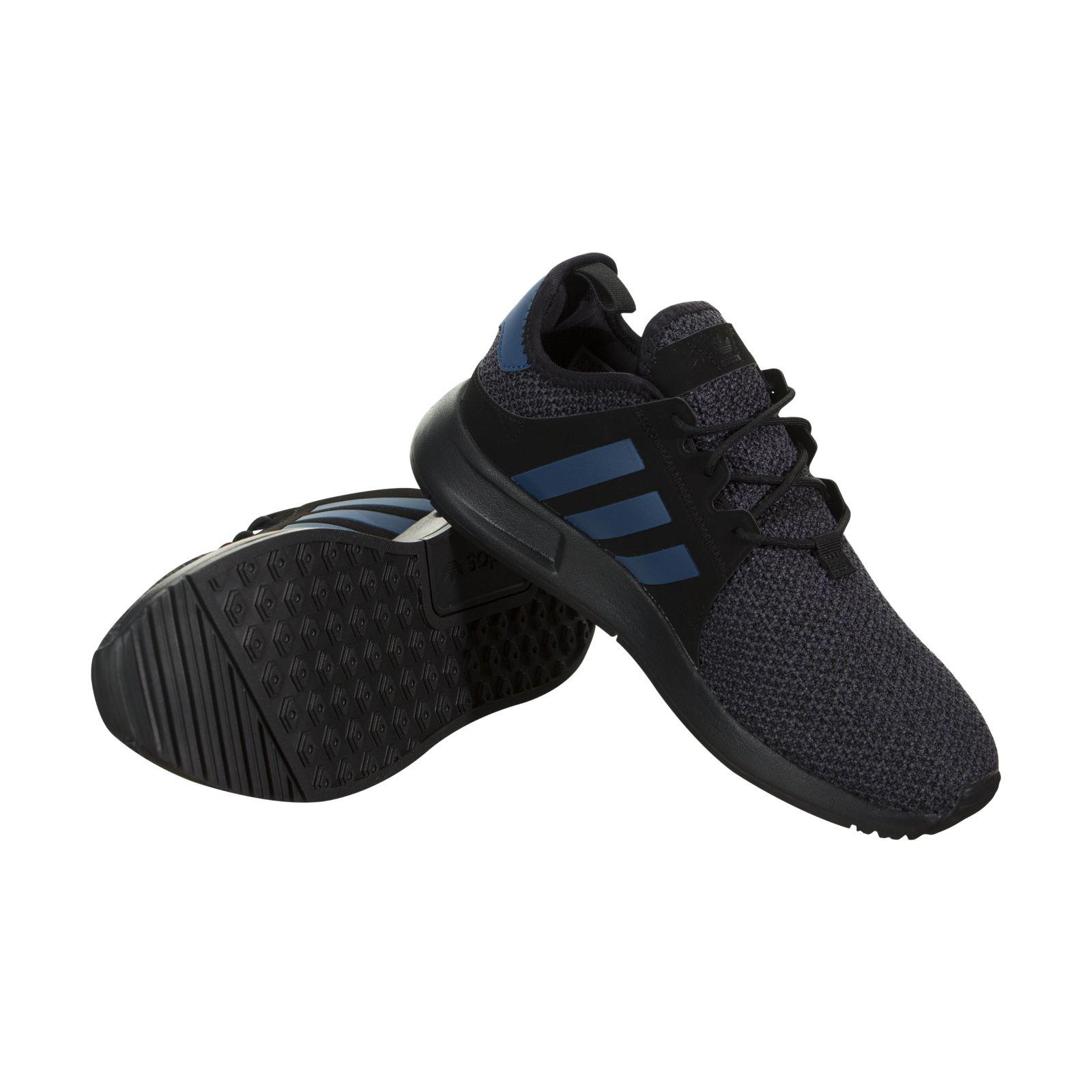 5735f8c50e61 Adidas X PLR Two-Tone Knit (Kids) cm7352