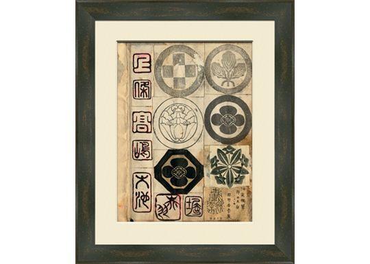 Accessories - Asian Chop Designs B