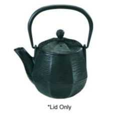 Ten Strawberry Street 9999 Black Replacement Lid For Wisdom Teapot
