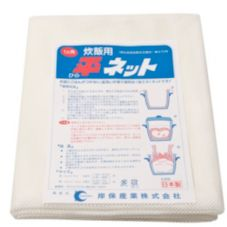 Korin Japanese Trading TK-620-01 Japanese Rice Cooking Net
