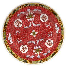 "G.E.T. M-417-L Longevity Dynasty Line 14"" Melamine Party Plate"