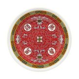 """G.E.T. M-5080-L Longevity Dynasty Line 9"""" Melamine Dinner Plate"""