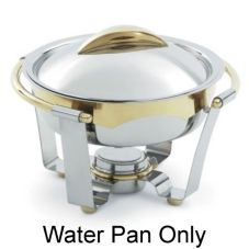 S/S Water Pan for Maximillian/Panacea Medium Round 4.2 Qt Chafers
