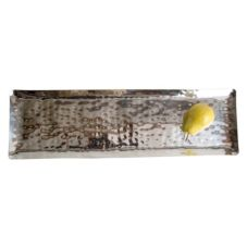 "Long Rectangular Hammered S/S Tray, 24"" x 7"""