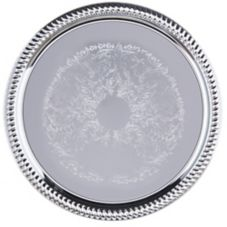 Celebration Round Gadroon Tray, 14""