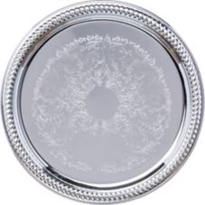 "Carlisle® 608905 Celebration™ 13"" Round Gadroon Tray"