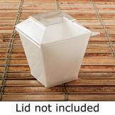 EMI Yoshi® EMI-604-WH Plastic 2 Oz. Notion Cube Dish - 200 / CS
