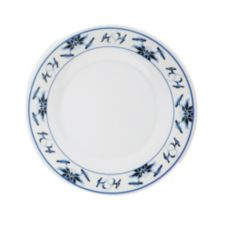 """G.E.T. M-5050-B Water Lily™ 8"""" Lunch Plate - 12 / CS"""
