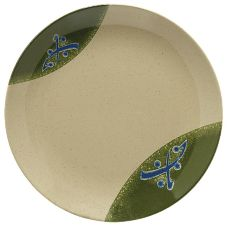 "G.E.T. 207-5-TD Traditional™ Japanese 10.5"" Plate - 12 / CS"