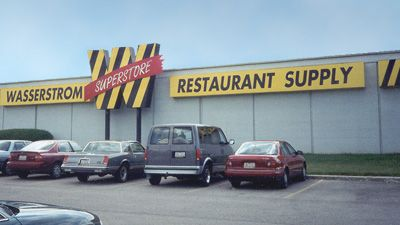 Wasserstrom Restaurant Supply Superstore
