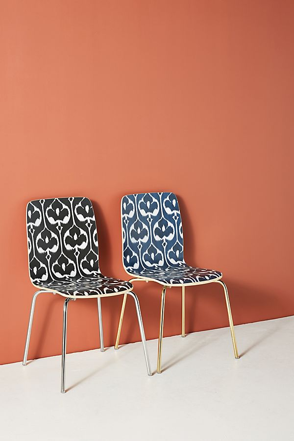 Superb Ikat Tamsin Dining Chair Inzonedesignstudio Interior Chair Design Inzonedesignstudiocom