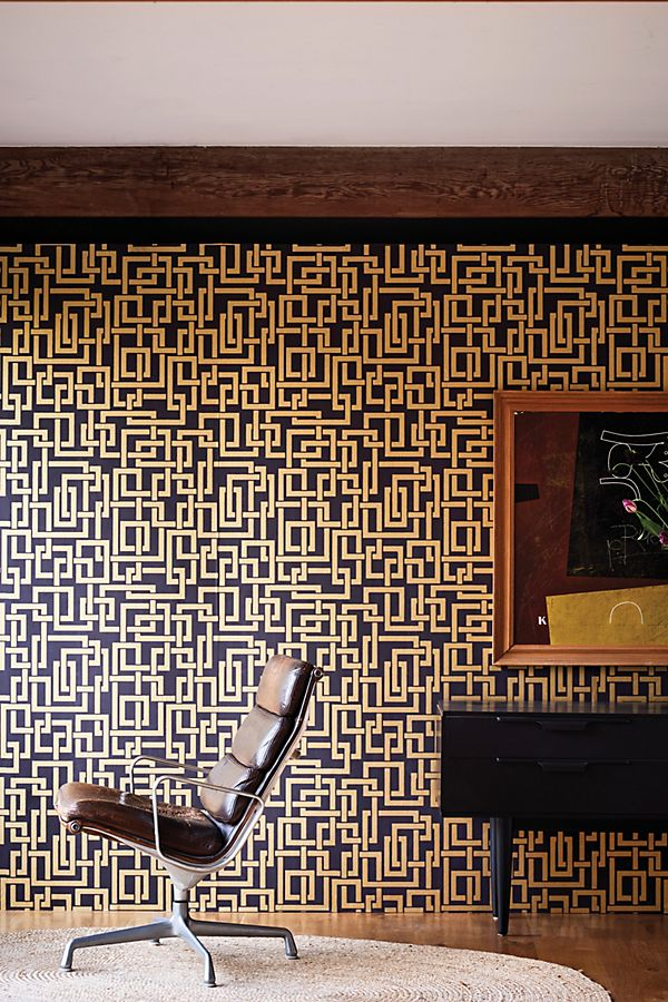 Slide View: 2: Farrow & Ball Enigma Wallpaper